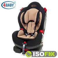 Детское Автокресло (1/2) возрастная группа 9 мес-6 лет (9-25 кг) • Крепление IsoFix 4baby - Weelmo-Fix (6цветов)Beige