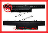 Батарея ACER LS44HR LS44SB LV444 11.1V 5200mAh, фото 2