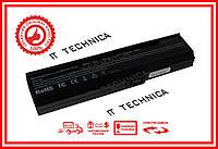Батарея Acer TravelMate 3220 3222 11.1V 5200mAh