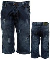 Бриджи-шорты джинсовые мужские Mario 32-40р