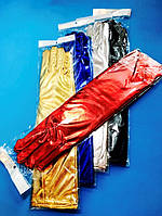 Карнавальные Перчатки Цветные Длинные для Вечеринки Маскарад