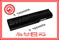 Батарея Acer TravelMate 2483 3000 11.1V 5200mAh