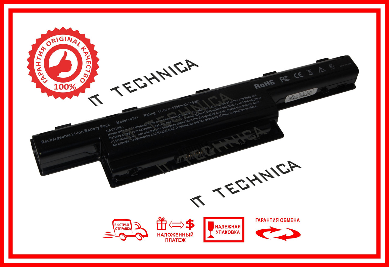 Батарея ACER TSX62 TSX66 TSX66HR 11.1V 5200mAh