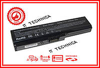 Батарея TOSHIBA M327 M328 M332 10.8V 5200mAh