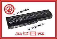 Батарея TOSHIBA A665 C650 L655 L750 P750 10.8V 5200mAh
