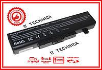 Батарея LENOVO G700 G710 N580 N581 11.1V 5200mAh