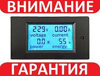 AC Энергометр, ваттметр, вольтметр, амперметр, счетчик энергии