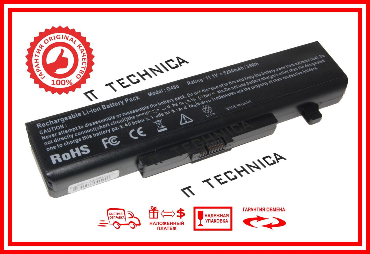 Батарея LENOVO G580 Y580 Z580 10.8V 11.1V 5200mAh