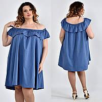 Платье-туника больших размеров 0501 джинс