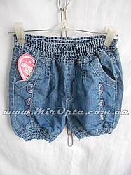 Детские джинсовые шорты для девочки (3 - 7 лет)