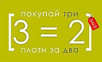 Три кашпо Лечуза ( Lechuza)  по цене двух только десять дней