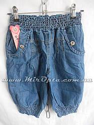 Детские джинсовые капри для девочки (4 - 9 лет)