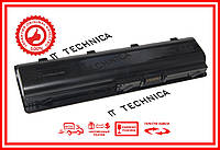 Батарея HP G6-1207sr G6-1209er 11.1V 5200mAh