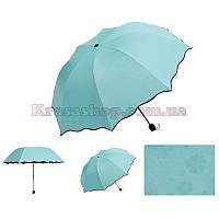 Зонт волшебный мятно-голубой, фото 1