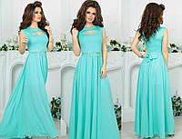 Платье  в пол , фото 1