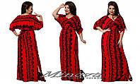 Летнее платье из штапеля в пол Линна(размеры 50-56)