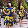 Летний женский сарафан больших размеров с маками