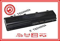 Батарея HP G62-b24SA G62-b25EG 11.1V 5200mAh