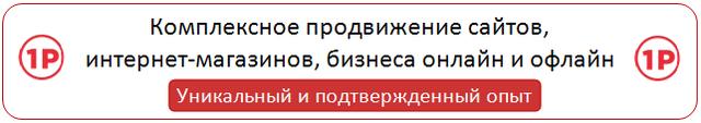 Раскрутка сайта Кропивницкий