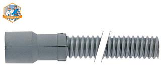 Шланг сливной DN19, длина 2000 мм (арт.508043, 638, L3006) для Aristarco, Fiamma, Luxia и др.