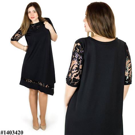 Черное платье 1403420, большого размера , фото 2