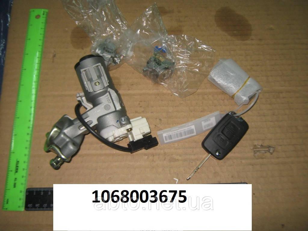 Замки и ключи комплект (личинок) Geely EC-7