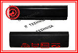 Батарея HP G62-a19SA G62-a21EA 11.1V 5200mAh, фото 2