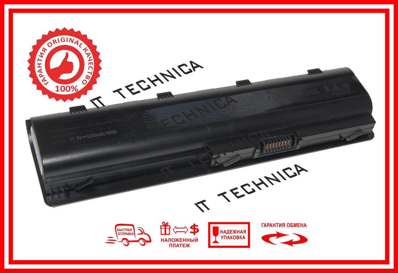 Батарея HP CQ43-101AU CQ43-101TX 11.1V 5200mAh