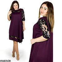 Бордовое платье 1403420, большого размера
