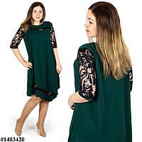 Зелёное платье 1403420, большого размера