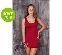 """Платье майка """"Jersey"""", в наличии 9 цветов, размеры 42-44 ,46-48"""