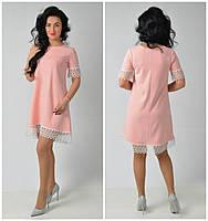 Интересное молодежное кокетливое платье 44.46.48.50
