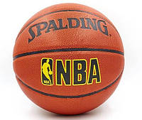 Мяч баскетбольный PU №7 SPALDING BA-4258