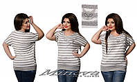 Женская вискозная футболка Лиззи(размеры 48-54)