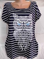 Женская футболка большой размер сова 50/54 СП