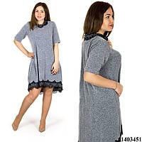 Серое платье 1403451, большого размера