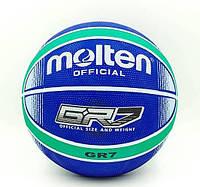 Мяч баскетбольный резиновый №7 MOLTEN BGRX7-BG