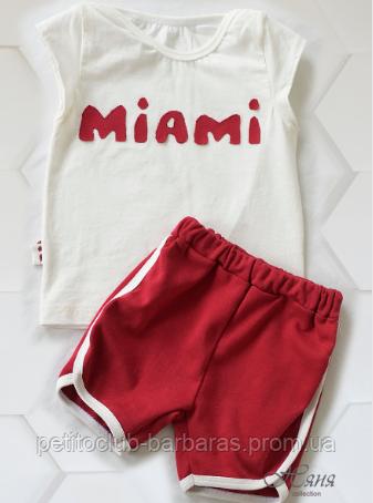 """Детский летний комплект """"Miami"""" (майка и шорты) для девочки (Няня, Украина)"""