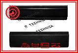 Батарея HP DM4-1180sf DM4-1200 11.1V 5200mAh, фото 2