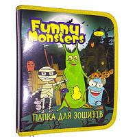 Папка для тетрадей объемная (3см) на змейке В5+ Funny Monsters