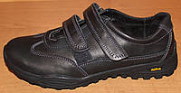 Подростковые кроссовки кожаные на липучках, кожаная подростковая обувь от производителя модель ВИ100Л