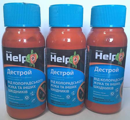 Инсектицид системно-контактный Дестрой (100мл) — против плодожорки, тли, колорадского жука, фото 2