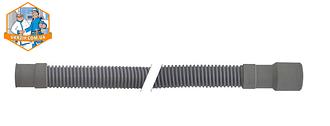 Шланг сливной DN21, длина 2000 мм (арт.530570, 638, L3006) для Aristarco, Ecomax, Electrolux и др.