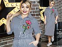 Платье декорированное пришивной аппликацией
