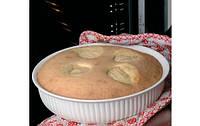 Блюдо для запекания фарфоровое круглое Bianco 32см