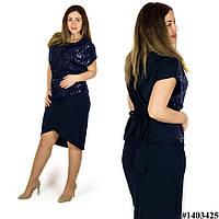 Темно-синий костюм 1403425, большого размера