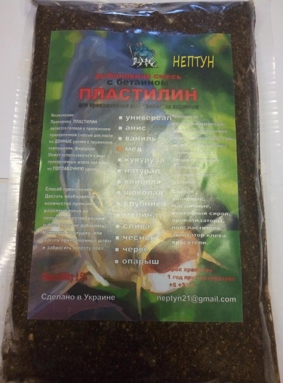 Рыболовная смесь пластилин Нептун с бетаином (шоколад)