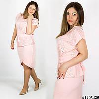Персиковый костюм 1403425, большого размера