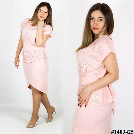 Персиковый костюм 1403425, большого размера, фото 2