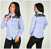 Красивая нарядная голубая блуза с гипюром 42.44.46.48